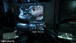 Crysis 3: Hunter Edition v.1.3 (2013/RUS/Repack)