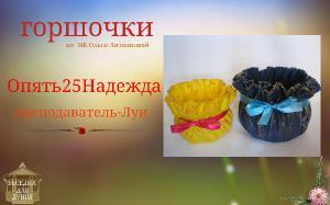 http://i63.fastpic.ru/thumb/2015/0110/4d/4dc77d910c0618c24587b294ef33814d.jpeg