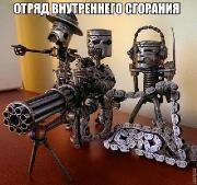 "Фотоподборка ""220V"" (10.01.15)"
