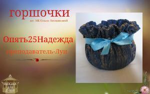 http://i63.fastpic.ru/thumb/2015/0110/bb/f039146306ea7b9ff034b03b192803bb.jpeg