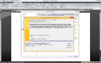 Microsoft Office Enterprise 2007 SP3 12.0.6701.5000 Portable by punsh