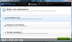 Malwarebytes Anti-Malware 2.0.4.1028 (Русификатор)