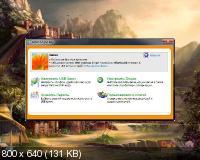 Rohos Logon Key 3.2 RePack by D!akov