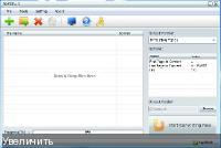 PDFZilla 3.2.0 - ��������� PDF ������