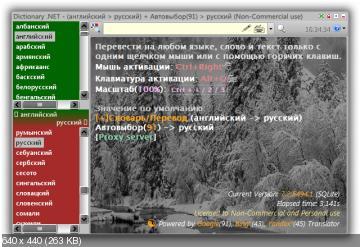 Dictionary .NET 7.0.5427 Portable ML/Rus
