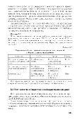 ������� �. �. �������� �. �. ������������� ���� � ������ (2015) PDF, DJVU, DOCX