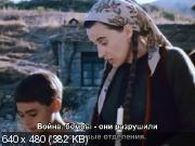 ����� / Eleni (1985) DVDRip | Sub