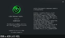 IObit Malware Fighter 3.0.1.19 (Русификатор)