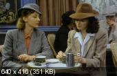 Ноябрьская луна / Novembermond (1985) DVDRip   VO