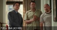 Развод по-американски / The Break-Up (2006) HDRip