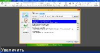 ActivePresenter Professional 5.5.0 - �������� �����������, �����������