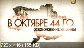 http://i63.fastpic.ru/thumb/2015/0121/04/04fc0c16259cffe9cea61b0ecffcb804.jpeg