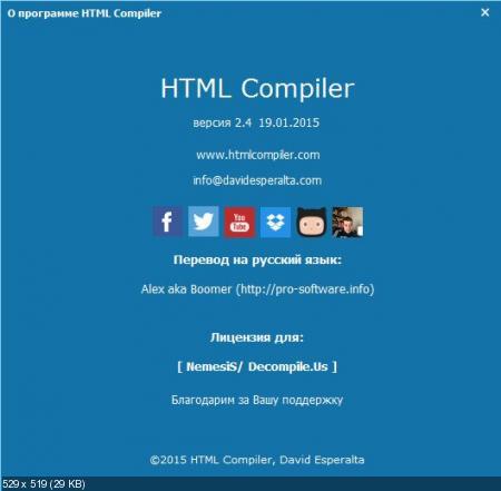 HTML Compiler 2.4 (Русский перевод)