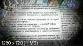 ������ ����� �� ������� (2014) HDTV 720p