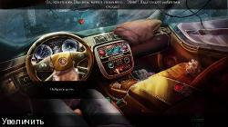 Фантазмат 3: Бесконечная ночь - Коллекционное издание (2015/RUS/PC)