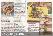 Золотая коллекция рецептов (№1, январь / 2015)