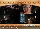 Сказка, рассказанная ночью (1981) DVD5