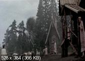 Снегурочка (1968) DVDRip
