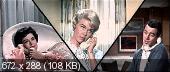 Интимный разговор / Pillow Talk (1959) DVDRip