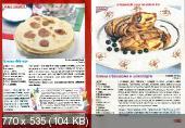 Золотая коллекция рецептов (№10, январь / 2015)