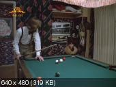 ����� ���������� � ���-�������� / Welcome to L.A. (1976) SATRip | DVO