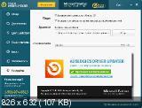 Auslogics Driver Updater 1.4.0.0 RePack (& Portable) by Diakov