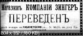 http://i63.fastpic.ru/thumb/2015/0203/e1/fd3daccfeaf09f0bae96dd1e944afde1.jpeg