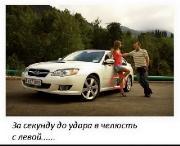 Фотоподборка '220V' 06.02.15