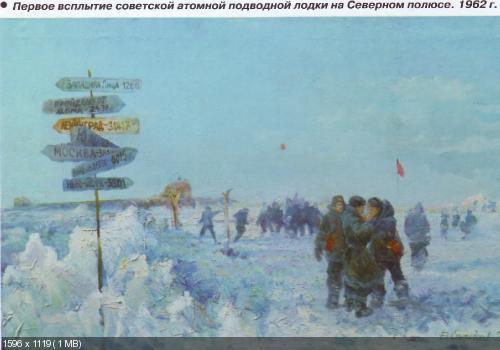http://i63.fastpic.ru/thumb/2015/0207/b8/7887385d9a1a4e6ce5dfc0b6fde3cab8.jpeg