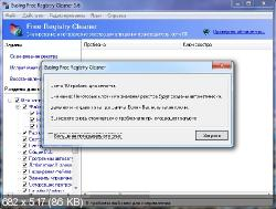 Eusing Free Registry Cleaner 3.6 Portable