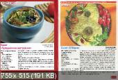 Золотая коллекция рецептов (№15, февраль / 2015)