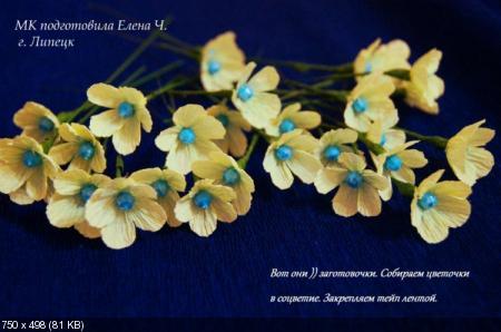 Цветы из гофрированой бумаги 66ae65ba76c1dace31ba7f3fcd21e27c