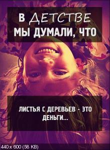 http://i63.fastpic.ru/thumb/2015/0212/83/605a7bf2904131fd1818ed7537f32983.jpeg