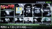Rugby 15 (2015) PC   RePack от Azaq