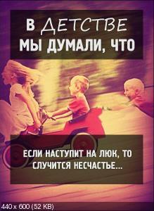 http://i63.fastpic.ru/thumb/2015/0212/f9/ae7b86f7476e73aa470a6d79c45974f9.jpeg