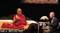 Далай-лама о природе ума (2009) DVDRip