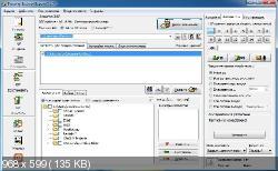 Personal Backup 5.6.7 x86 (Русский перевод)