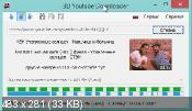 3D Youtube Downloader 1.3