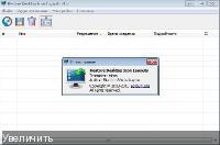 ReIcon 1.5 (Restore Desktop Icon Layouts) Portable ML/Rus [x32/x64]