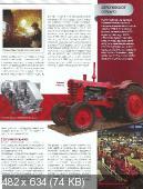 Тракторы: история, люди, машины (№1 / 2015)