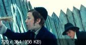 ����� � ������� (2013) WEB-DLRip
