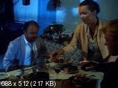 ������   (1992) DVDRip