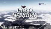 http://i63.fastpic.ru/thumb/2015/0225/43/9f36c3ba0d6b518441f60a2d41b4c243.jpeg