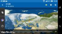 WeatherPro Premium 4.1.1 - прогноз погоды для Андроид