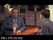Маргоша [3 сезон: 1-90 серии из 90] (2010) DVB