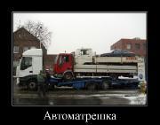 Демотиваторы '220V' 28.02.15