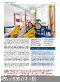 Идеи вашего дома (№3, март / 2015) Россия