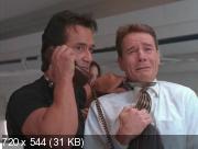 Приказано уничтожить (1997) DVDRip