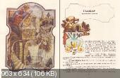А. Филиппов - Путешествие в сказку (1992)