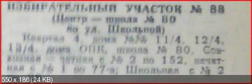 http://i63.fastpic.ru/thumb/2015/0302/29/0d071c4c05727c5c82907abea9aad529.jpeg